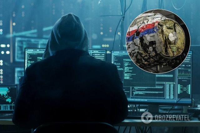 Дело MH17: спецслужбы РФ пытались взломать компьютеры следователей