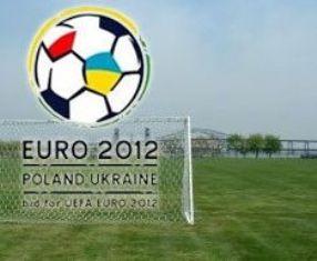Нацагентство по Евро-2012 ликвидировано