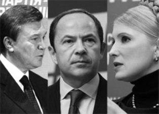 Кандидаты бьются за Тигипко