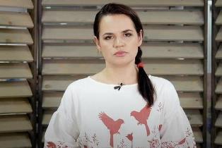 Оппозиционный кандидат на выборах в Беларуси Тихановская уехала в Литву