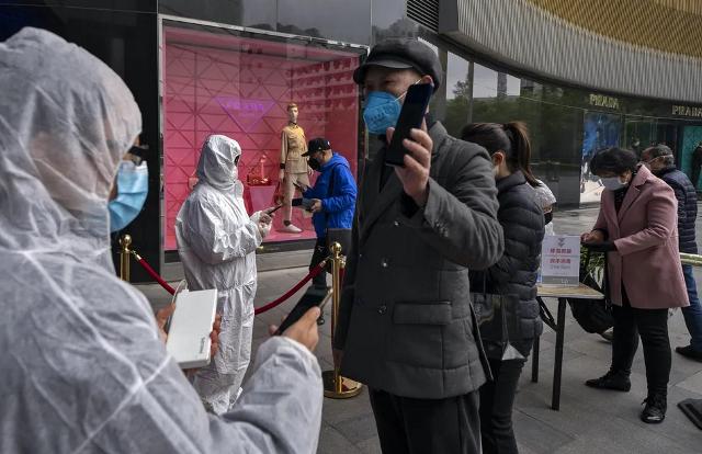 Мир после коронавируса: прогнозы экономистов и футурологов