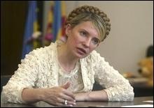 Le Monde: Преодолеть российский фактор. Статья Юлии Тимошенко