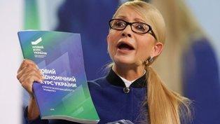 По пути Венесуэлы: Тимошенко предлагает Украине программу Чавеса
