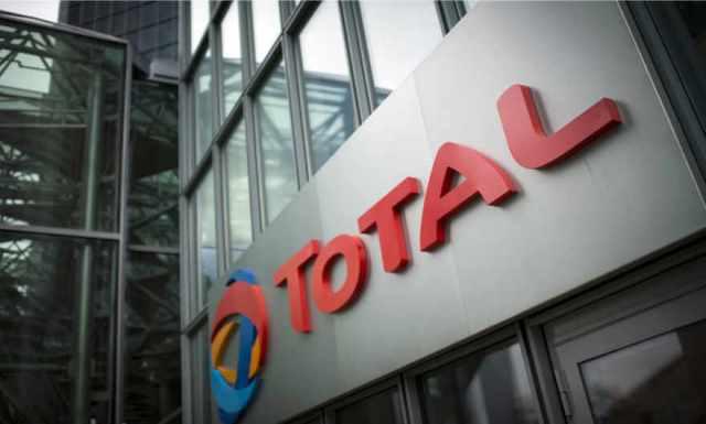 Bloomberg: нефтяная компания Total провернула аферу на экологической сделке