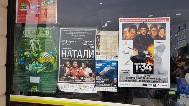 Как Украина проигрывает информацонную войну РФ и теряет граждан за рубежом