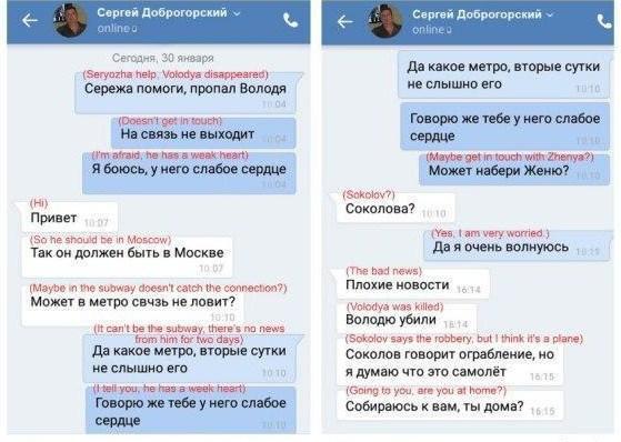 Пропагандистский RT случайно сообщил о гибели Цемаха