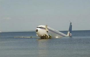 Крушение Ту-154 Минобороны РФ: все детали