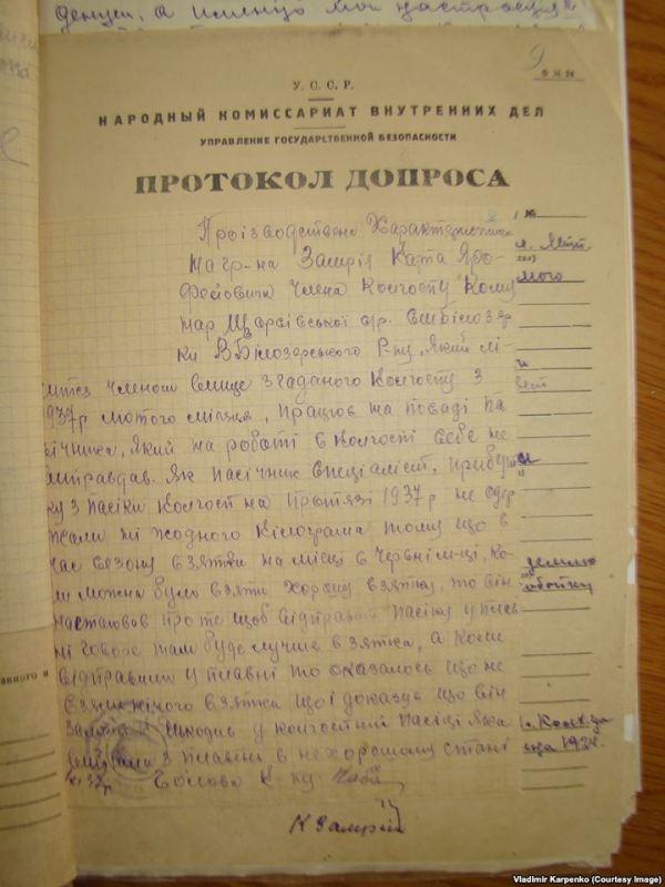Лично расстрелял 2100 человек. История палача из Днепропетровска времен сталинского террора