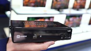 Переход на цифру: как выбрать ТВ-ресивер?