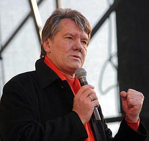 Ющенко переслідує Януковича
