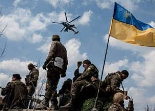 ВСУ остановили наступление российских войск в Луганской области, но потерял ...