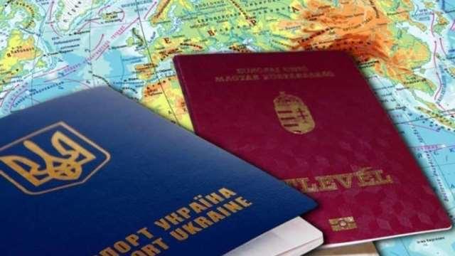 В Украине могут узаконить двойное гражданство