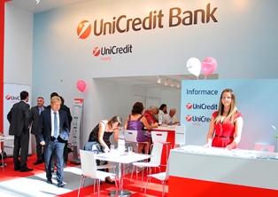 СБУ проводит обыск в офисе Uni Credit Bank по подозрению в финансировании Д ...