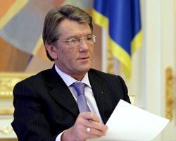 В.Ющенко утвердил состав СНБО