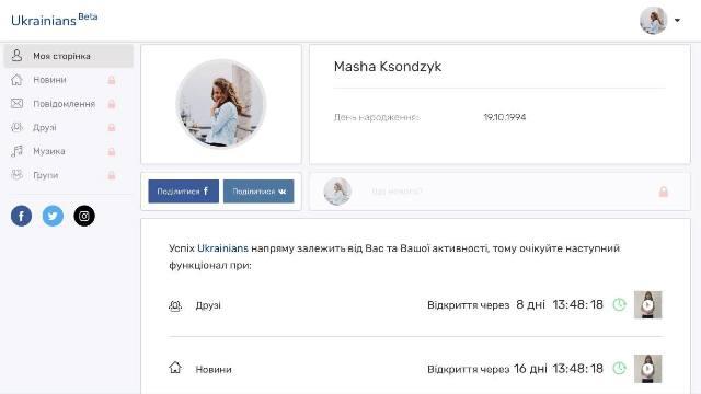 Ukraininans