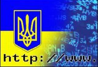 Количество Интернет-пользователей Украины превысило число 7,7 млн. человек.