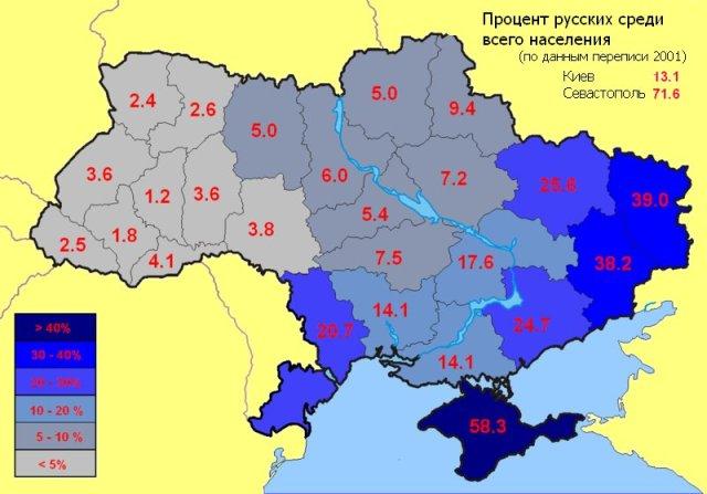 Почему Крым, Донецк и Луганск. О влиянии русского меньшинства на войну на востоке Украины