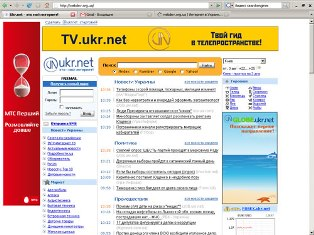 Пошук в Інтернет – через ukr.net