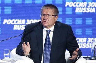 Курс на изоляцию: Россия больше не рассчитывает на инвестиции с Запада