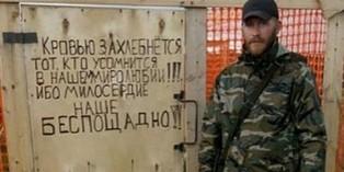 Армия США уничтожила десятки российских наемников в Сирии