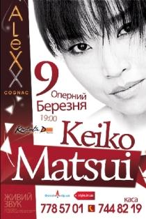 Звезда мирового джаза Кейко Матсуи в Днепропетровске