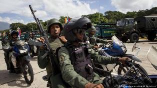 В Венесуэле военные начали операцию по свержению Мадуро