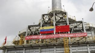 Венесуэла возобновила экспорт нефти в обход санкций США