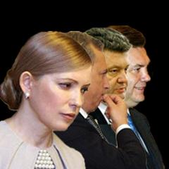Янукович и Тимошенко: как и что они делят?