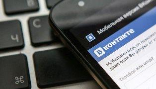 В Украине собираются ставить на учет пользователей Вконтакте