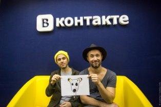 Вконтакте Украина