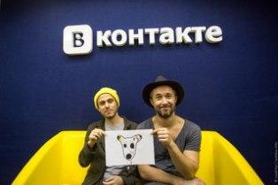 Исследование: украинцы продолжают пользоваться Вконтакте