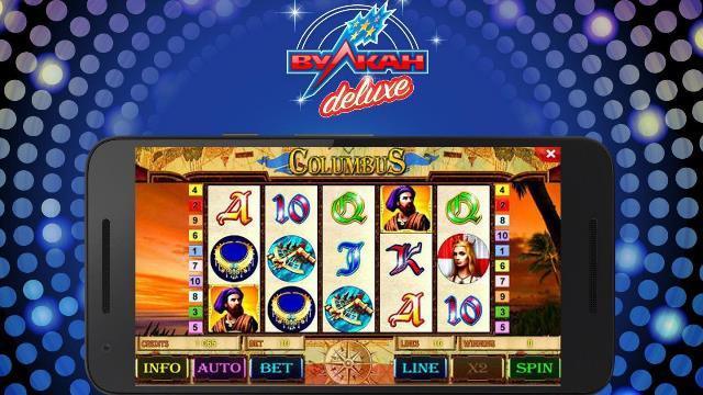 Вулкан Делюкс: особенности игры в крупнейшем онлайн-казино