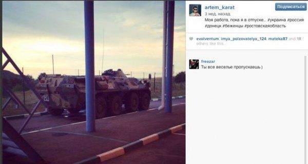 ТОП фактов-доказательств российской войны против Украины