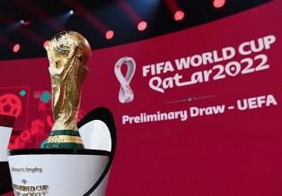 ЧМ-2022: Украина узнала соперников по группе