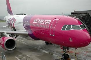 Теперь без лоукостов: компания Wizz Air Украина прекращет работу