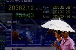 Девальвация Юаня. Как мировая экономика стала заложником Китая
