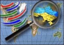 Financial Times:В очереди на вступление в ВТО Украина опережает Россию