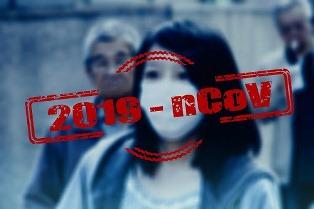 Ужасы короновируса: что происходит в китайском Ухань. Видео