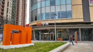 Взлет и падение корпорации Xiaomi