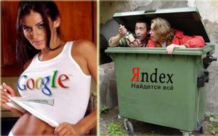 Яндекс выступит свидетелем в расследовании ЕС против Google