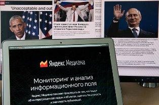 Яндекс запускает систему мониторинга СМИ