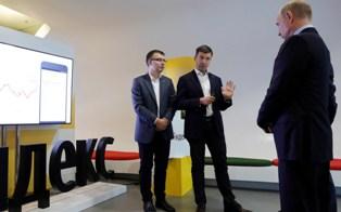 Зачем в России собрались национализировать Яндекс?