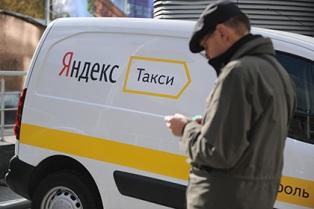 Яндекс приобрел софт для управления такси
