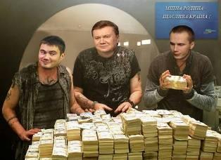 Россия даст Украине $ 15 млрд под 7%. Это вдвое дороже чем у МВФ