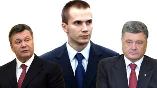 Суд арестовал выведенные деньги Януковича в банке Порошенко