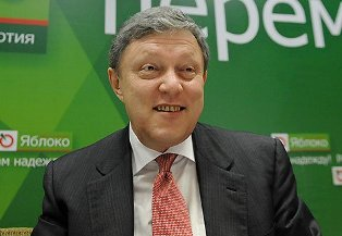 В российской оппозиционной партии