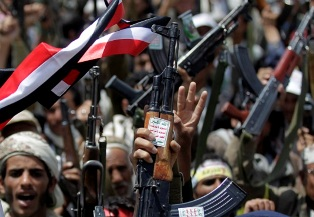 Йемен обвинил Россию в поставках оружия экстремистам