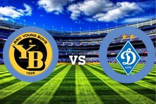 Лига Европы: киевское Динамо снова сыграет с Янг-Бойз