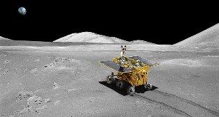 Возобновление космической гонки: чем вызван интерес сверхдержав к Луне?