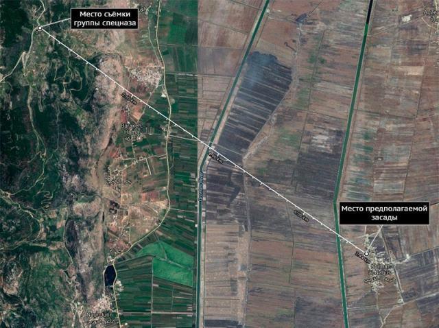 Военные РФ попали в засаду в Сирии. Есть погибшие